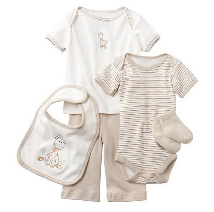 Target baby boy clothes coupons